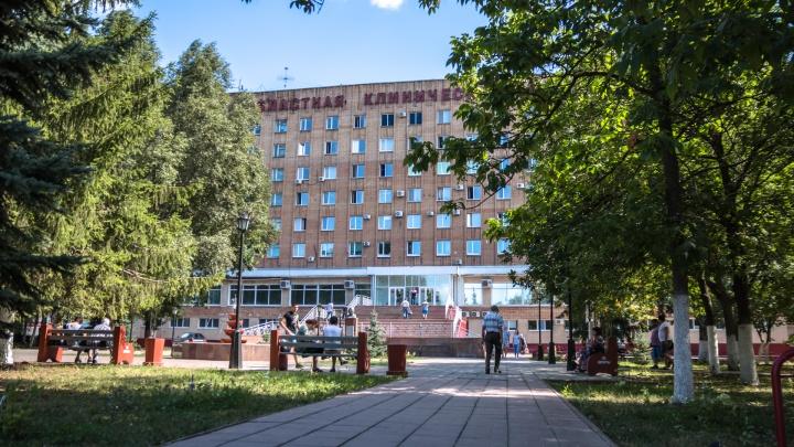 В областной больнице Середавина в штатный режим работы вернули несколько отделений