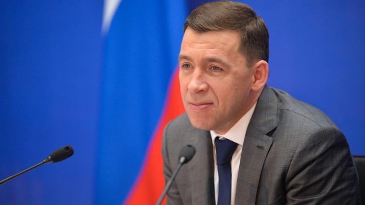 Правда, что новые случаи коронавируса в Свердловской области в основном привозные? Отвечает губернатор