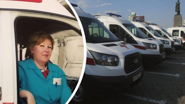 Фельдшер скорой помощи из Екатеринбурга перед отпуском заразилась COVID-19 и умерла в Турции