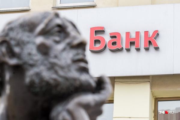 Банки готовы пойти навстречу клиентам, но серые зарплаты — проблема