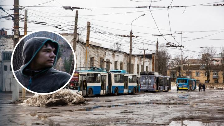 «Можно было обойтись без закрытия 8-го маршрута»: урбанист — о переезде троллейбусного депо в Ярославле