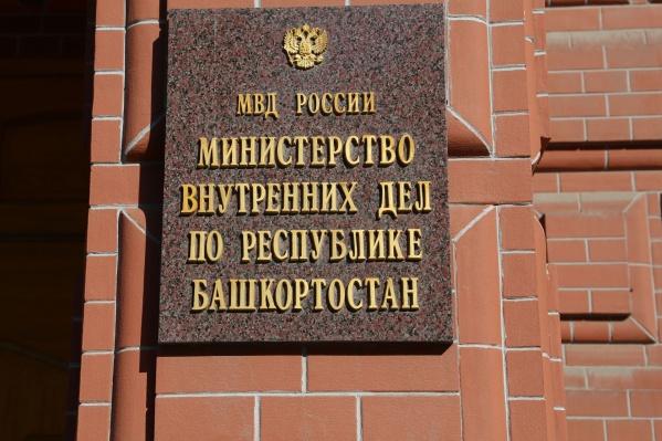 Сотрудника МВД Башкирии приговорили к семи годам условно