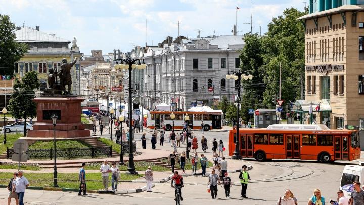 Мэрия Нижнего Новгорода объяснила, как потратит деньги на День города