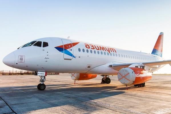 «Азимут» — самая молодая пассажирская авиакомпания в России