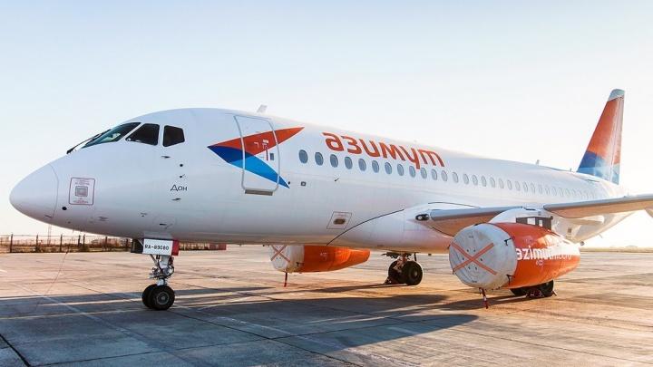 Сбербанк предоставил авиакомпании «Азимут» кредит под 2%