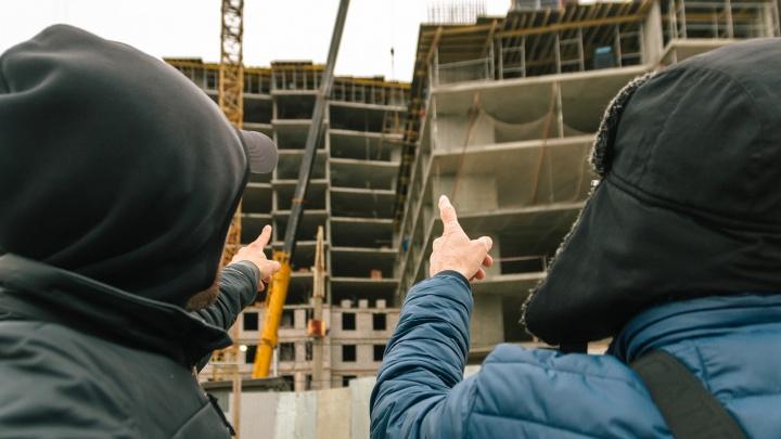 На Безымянке построят жилые высотки