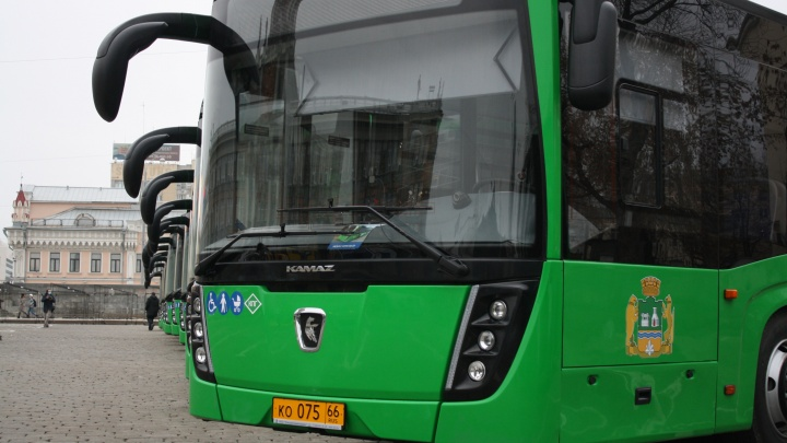 Крупнейший перевозчик Екатеринбурга объявил конкурс на приобретение еще 58 газовых автобусов