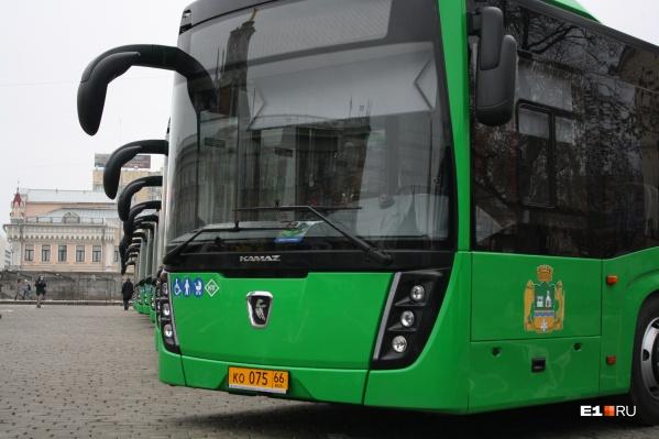 Екатеринбург получит еще одну большую партию газовых автобусов