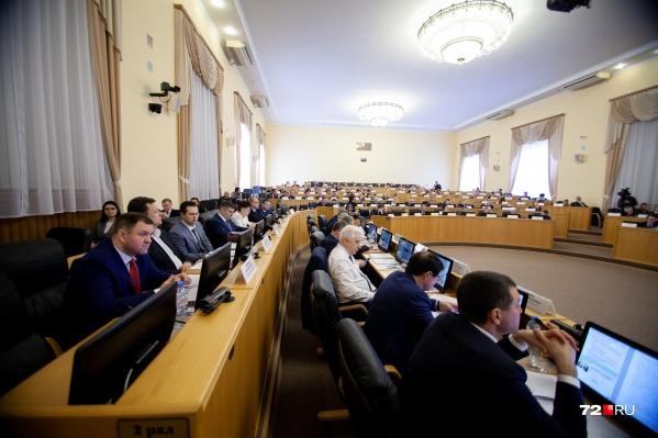 24 сентября пройдет первое в новом политическом сезоне заседание думы Тюменской области