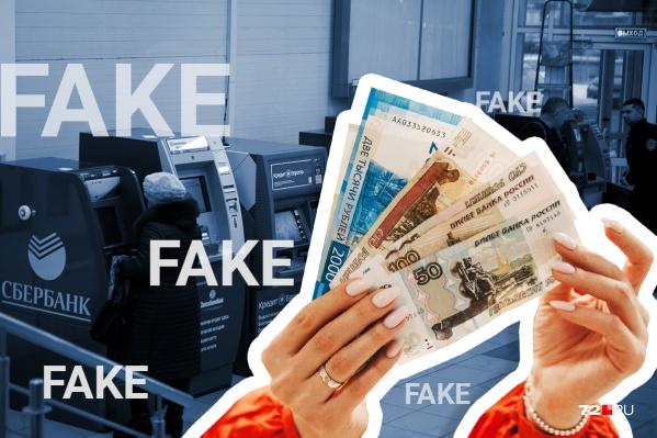 В мобильном приложении «Банкноты Банка России» каждый желающий может изучить дизайн имеющихся купюр и получить информацию для проверки их подлинности
