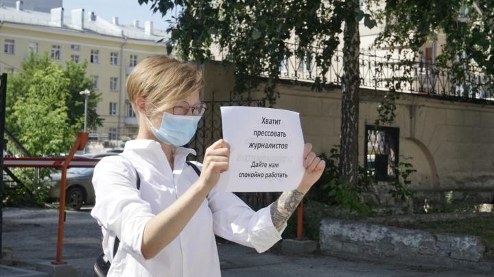 «Хватит прессовать журналистов»: возле здания новосибирского ФСБ прошли одиночные пикеты