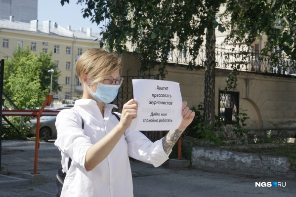 Одиночный пикет журналиста Риты Логиновой у здания ФСБ
