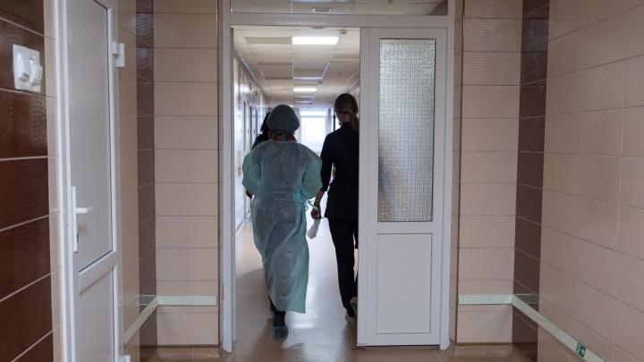 Единственный роддом Таганрога закрылся из-за вспышки COVID-19 среди медиков