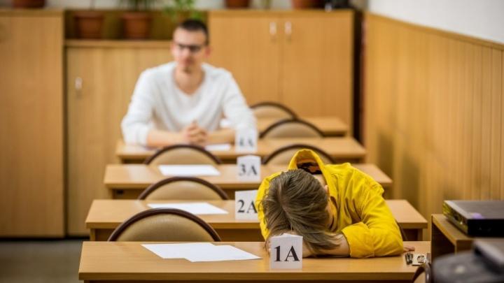 Ваши дети готовы к ЕГЭ? Тест, который поможет это узнать