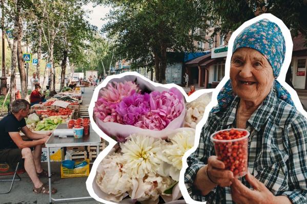 Сейчас у уличных торговцев чаще всего покупают лесную землянику и садовые пионы. Смотрите в нашем обзоре, где самые дорогие и дешевые эти дары лета