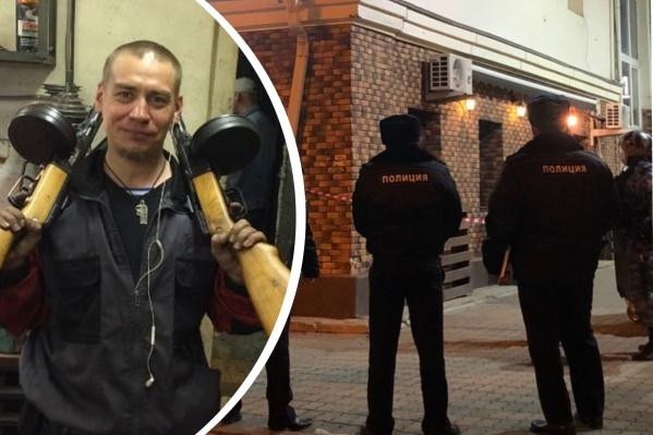 Полиция и саперы проверили помещение, но не нашли ничего подозрительного