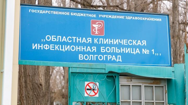 Вызвали терапевта, лечились амбулаторно: от коронавируса в Волгоградской области умерли мужчина и женщина