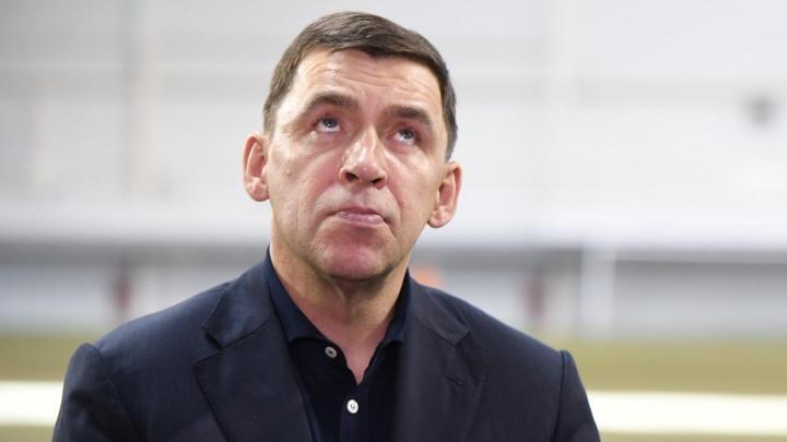 Губернатор Куйвашев немного смягчил антикоронавирусные меры