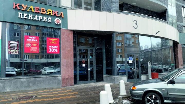 В Пионерском на полтора месяца закрыли пекарню «Кулебяка»