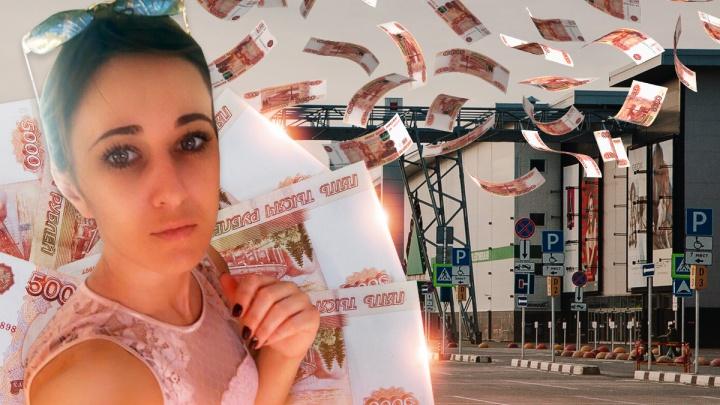 Взяла для этого кредит: горожанка пытается взыскать долг с бывшего кандидата в Тюменскую райдуму
