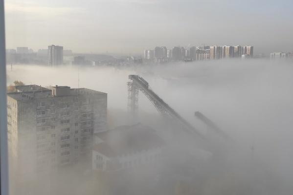 Наш читатель сделал фотографию с Городских горок