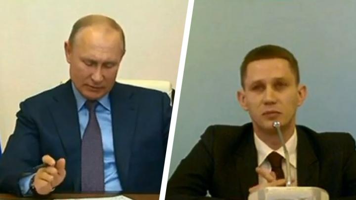 «По цене договоримся»: уральский модельер предложил президенту сшить комплект из коллекции Putin Team