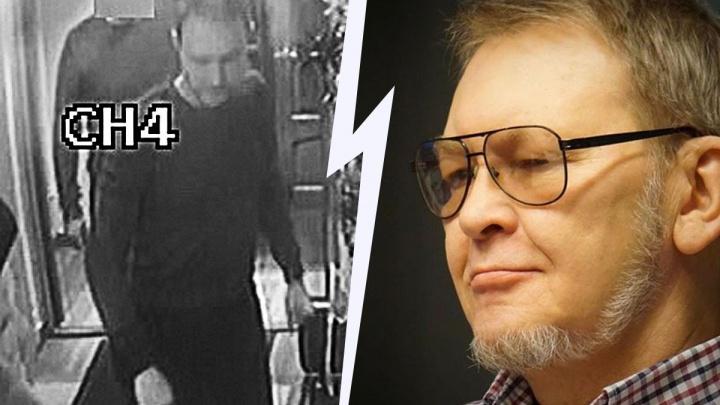 Появилось фото второго участника убийства архитектора в Екатеринбурге