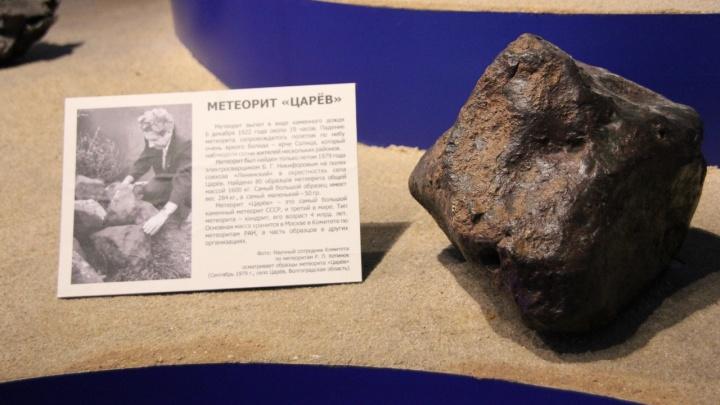 «Ухватили горяченьким!»: из-под Волгограда астраханцы вывозят осколки метеорита «Царев»