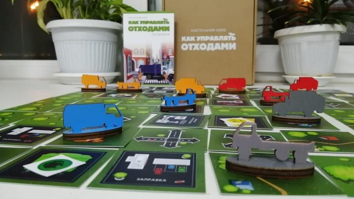 В Нижнем Новгороде выпустили настольную игру для школьников «Как управлять отходами»