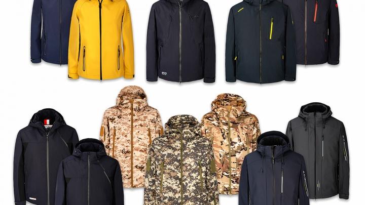 В магазине «Пять сезонов» возле стадиона «Спартак» распродают зимние куртки и горнолыжную одежду