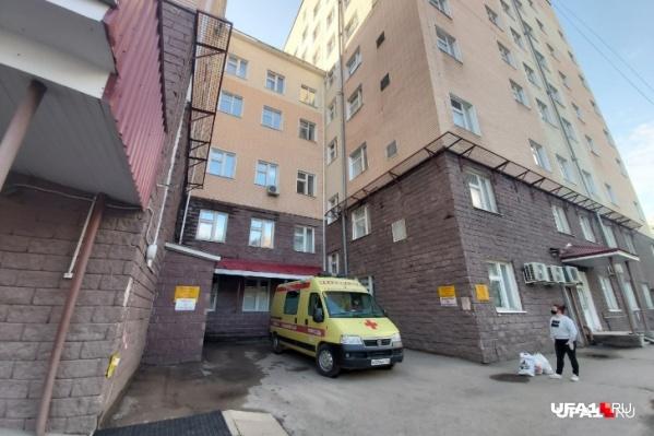 Больница до сих пор на карантине