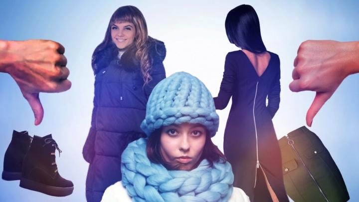 10 жутких зимних антитрендов: такое нельзя носить, но вы точно видели это на улицах города