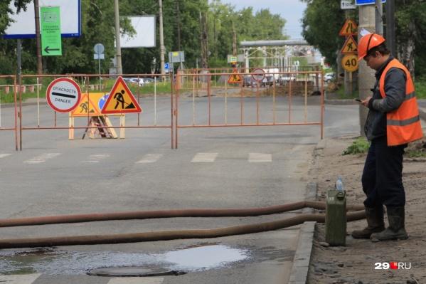 Дорога будет частично перекрыта несколько дней — до завершения ремонта
