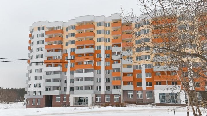 Невозможное — возможно: в городе построили дом с котельной, где трёшка обойдется в 3,7 млн рублей