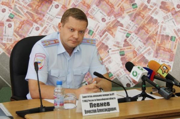 Вячеслав Певнев после ухода из полиции занялся бизнесом с серьезными людьми