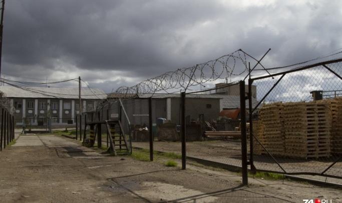 Родители чеченца, умершего от пыток в челябинской колонии, отсудили компенсацию в 2миллиона