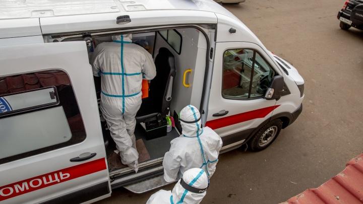 Страшный рекорд по коронавирусу и рассказ переболевшей: что случилось в Ярославле за сутки. Коротко