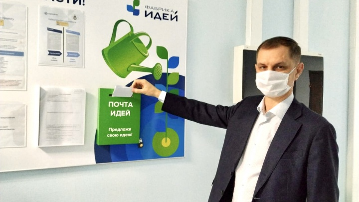 На Гремячинском ГОКе начала работу фабрика идей