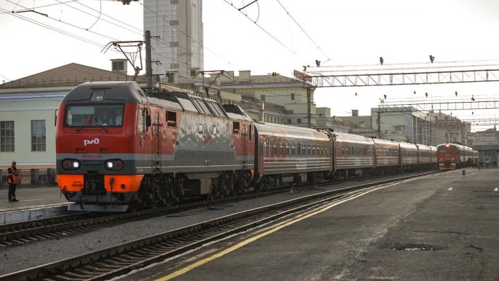 Из-за коронавируса в РЖД решили отменить несколько поездов, курсирующих в Екатеринбург