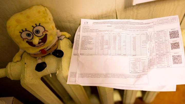 «Задыхаемся в квартирах»: ярославцы потребовали отключить отопление в квартирах