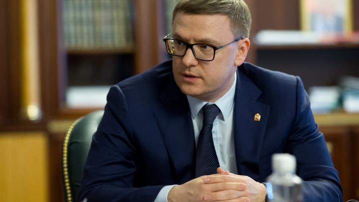 Текслер рассказал об ограничениях и мерах поддержки в Челябинской области после спецобращения Путина