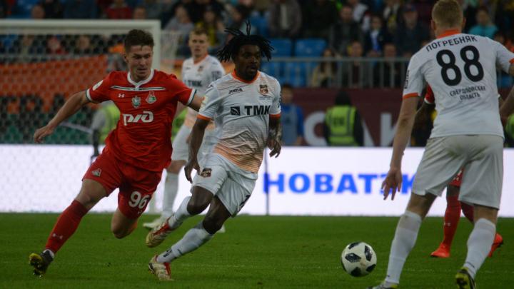 Стало известно, когда «Урал» сыграет с «Химками» за выход в финал Кубка России