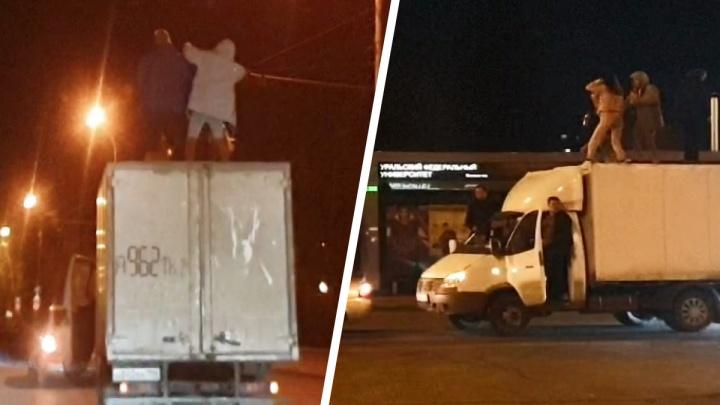 «Чуть в аварию не попали!» В Екатеринбурге устроили шумный заезд с танцами на крыше «газели»