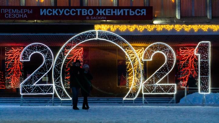 Омская область: итоги (странного) 2020 года в 10цифрах