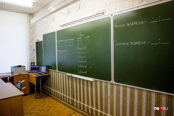 Наивную учительницу смогла обмануть одна из родительниц