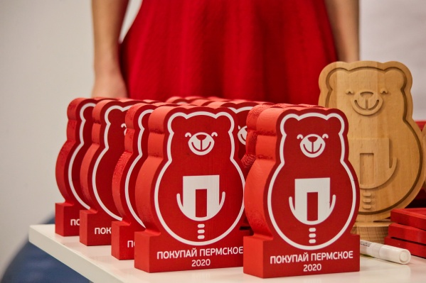 Ежегодно лучшим пермским компаниям присуждаются статусы «Гарантия качества» и «Пермский бренд»
