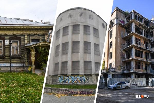 Здания медленно разрушаются, несмотря на то что у них есть собственники, которые должны следить за их состоянием