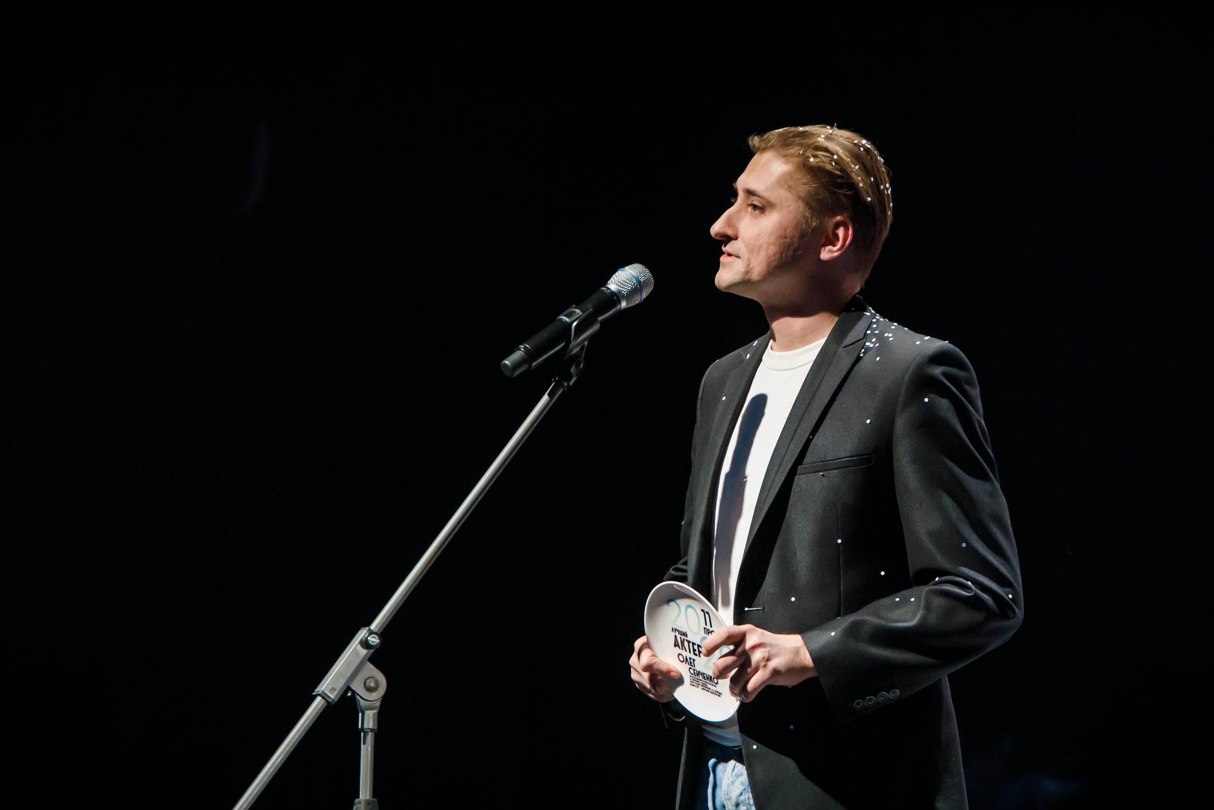 Победитель в номинации «лучшая мужская роль» Олег Сенченко