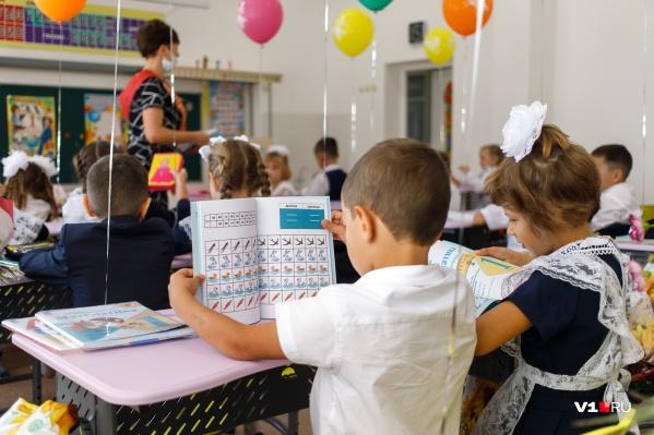 По новым правилам почти все уроки у школьников должны проходить в одном кабинете