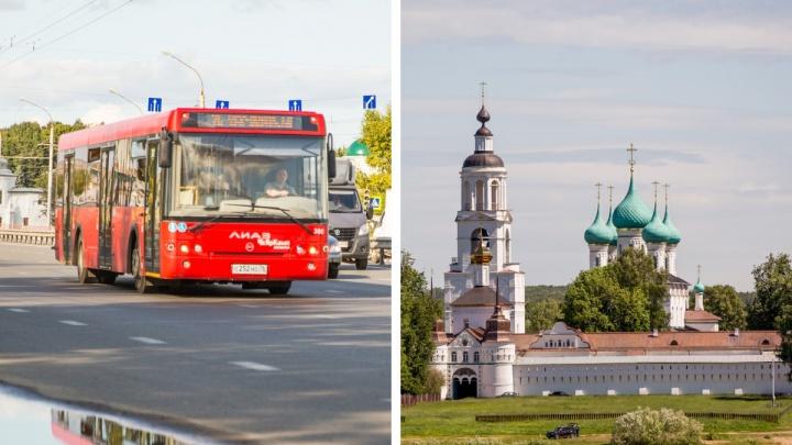 В Ярославле общественный транспорт изменит движение из-за празднования Дня Толгской иконы Божьей Матери